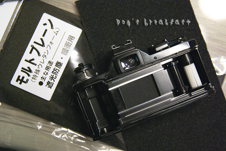 20071106d