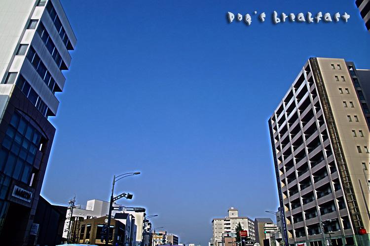 20090803